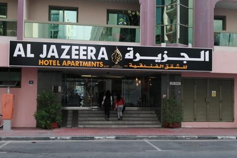 aljazeera-building